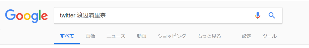 Google Twitter WatanabeMarina