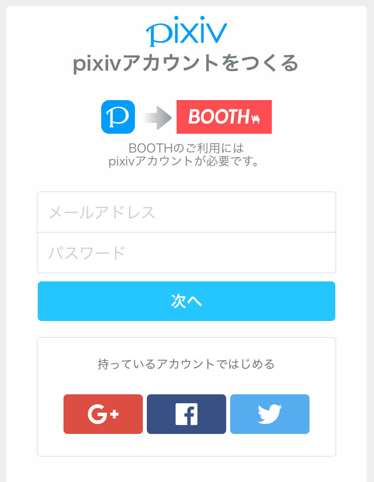 pixiv ID