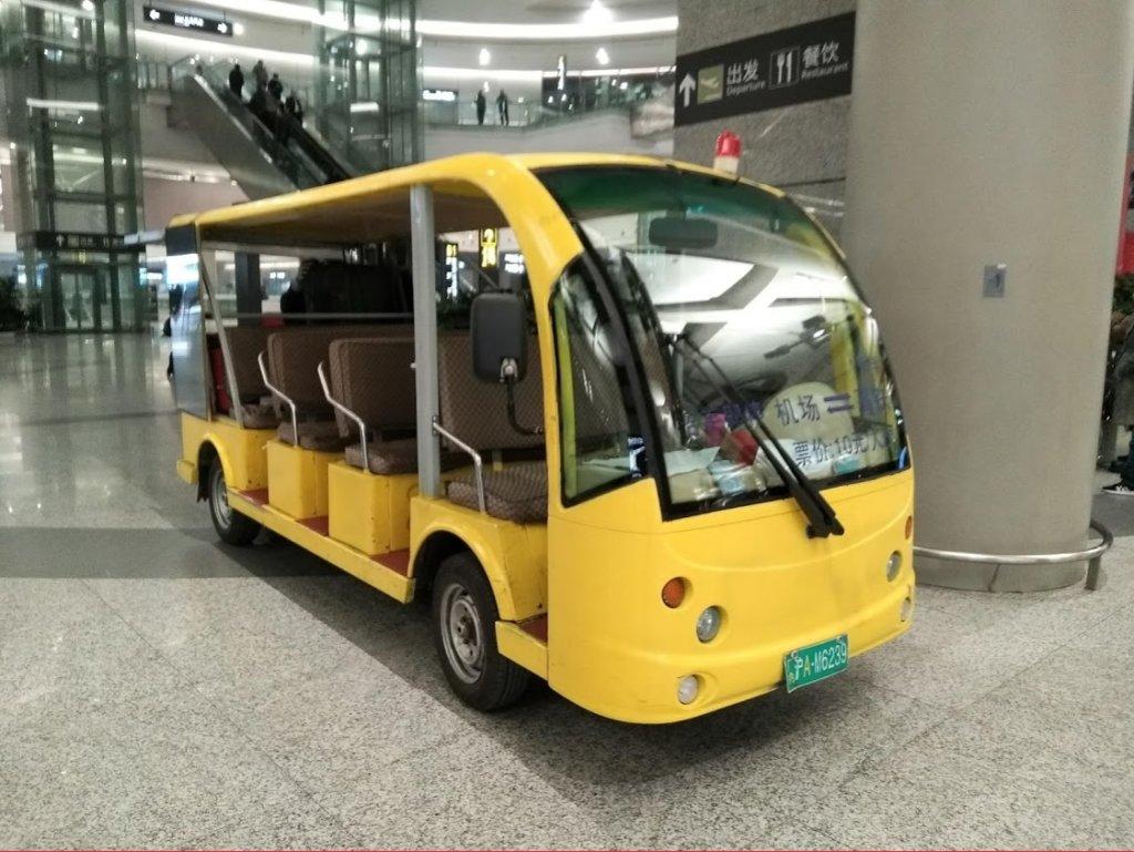 上海浦東空港から上海虹橋空港までバスで移動する時に便利な電動カート