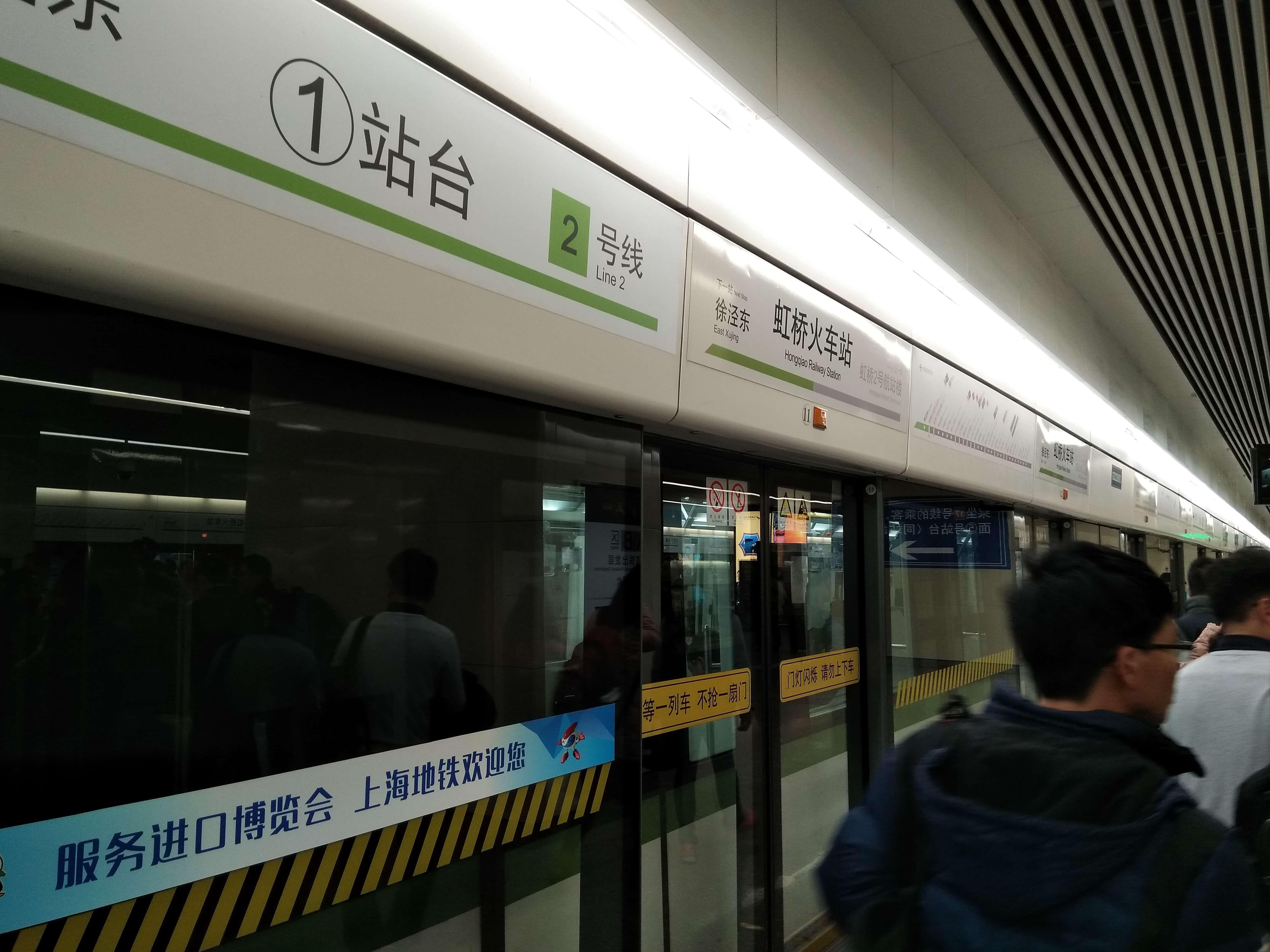 上海浦東空港と上海虹橋空港の間を地下鉄2号線で移動する